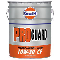 Gulf PRO GUARD Hyper Diesel Turbo